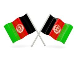 Afganistan Vizesi Bayrak